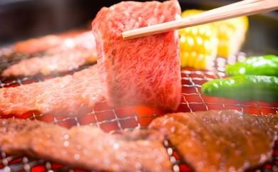 [№5836-0034]あか牛 焼肉用 肩ロース(1,000g)