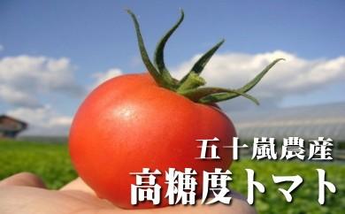 68 ☆糖度7%以上☆完熟トマト(桃太郎CFファイト)1万円(平成30年産)