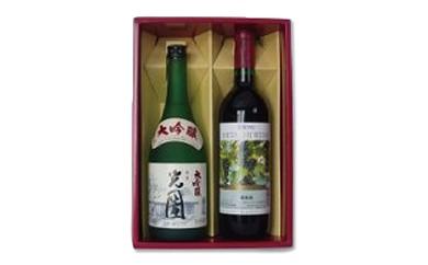 W005 光圀 大吟醸と常陸ワイン 山ブドウ交配種 赤のセット