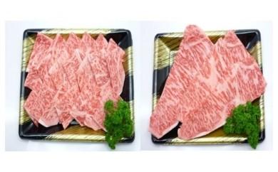 D-6 宇佐産豊後牛「ステーキ・焼肉」セット(等級A4以上、1.1kg)