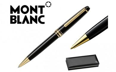 [№5809-0194]モンブラン ボールペン マイスターシュテュック164 ブラック
