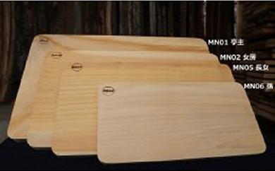 MN06 イチョウまな板(孫)長32cm×幅16cm×厚16mm
