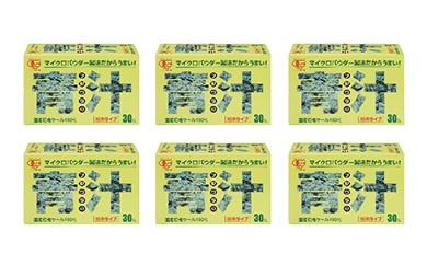 AE04 フジワラの青汁 粉末タイプ6個セット【100pt】