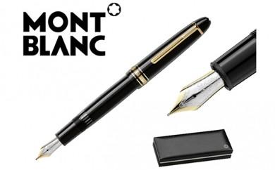 [№5809-0200]モンブラン 万年筆 マイスターシュテュック146 ブラック F 細字