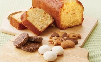 [№5825-0034]クッキーとパウンドケーキの詰め合わせ