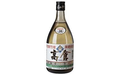 BC03 奄美黒糖焼酎 高倉 30度 720ml 【7000pt】