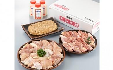 [№5825-0046]大和肉鶏 水炊きセット(3~4人前)