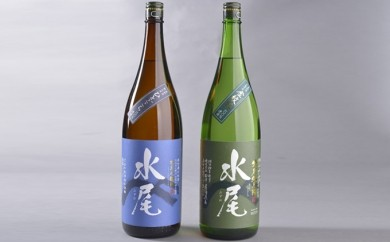 [№5869-0014]B-6 野沢温泉ほろ酔い(水尾特別純米酒・辛口吟醸 2本セット)