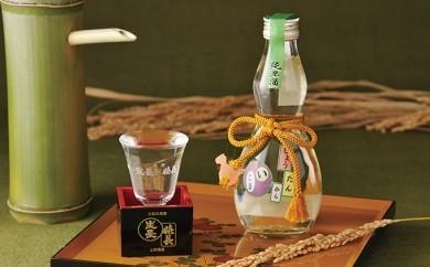[№5825-0070]純米酒 「ひょうたんからいこま3本セット」