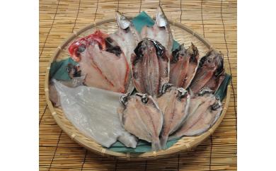 【A04】漁協自慢の干物セット