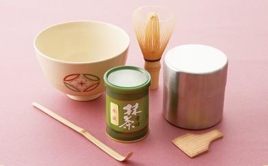[№5825-0095]茶筌セット(茶こし、茶碗、抹茶、茶杓付き)