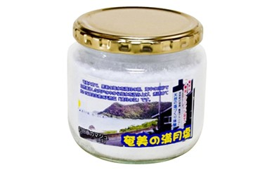BB32 奄美の満月塩 300g 【4000pt】