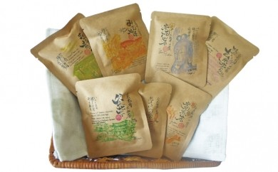 [№5825-0035]十色の大和茶(3g×3袋)7種詰め合わせ