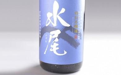 [№5869-0004]A-4 野沢温泉ちょい酔い(水尾特別本醸造1本)