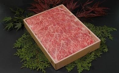 G-1 地元銘柄和牛 すき焼き用ローススライス(1kg)