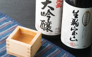 [№5825-0072]生駒宝山純米大吟醸 1.8L 生長大吟醸 1.8L