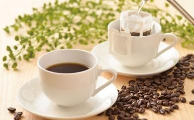 [№5825-0084]いこまのコーヒー「たけまるのしずく」ドリップバック  15杯