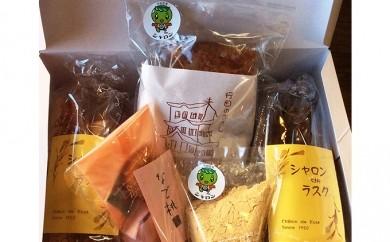 [№5856-0024]行田産大豆のラスク入「行田おもてなしお菓子」