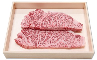 UG04 長崎和牛 サーロインステーキ【50pt】