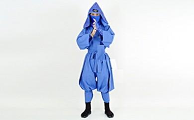 [№5831-0053]大人用袴式本格派忍者衣装(青)