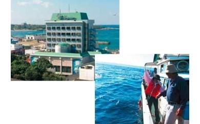 特典番号55.観光基本プランB(ホテル泊)+オプションF(船釣り体験) 4200pt