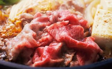 [№5674-0101][A5・A4ランク]こだわりの深谷牛 薄切り肉