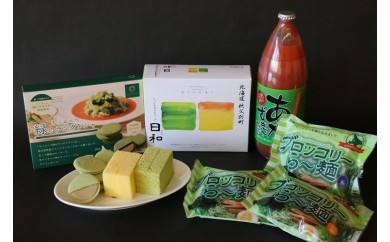 B-06 秩父別町の銘菓&特産品セット