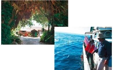 特典番号54.観光基本プランA(民宿泊)+オプションF(船釣り体験) 3700pt