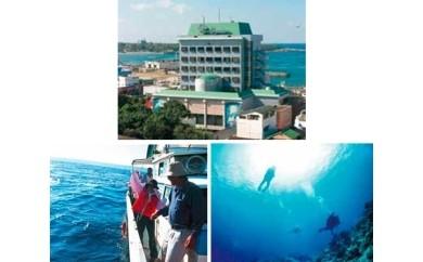 特典番号55.観光基本プランB(ホテル泊)+オプションE(スキューバダイビング)+オプションF(船釣り体験) 5400pt