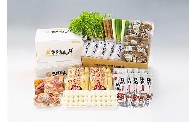 240P1501 手造りきりたんぽ祭りセット(14~15人前)【240P】