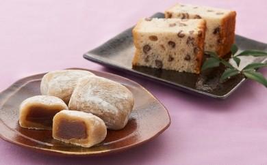 [№5644-0118]肉桂餅、揖斐の流れセット