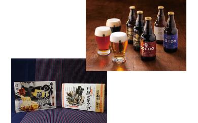 (B-3)つけ麺・中華そば・コエドビール10本セット【要冷蔵】