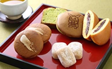 [№5644-0117]肉桂餅・菓子詰合せ