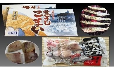 CA-64003 【北海道根室産】(有)丸仁 自慢の逸品セット[184403]