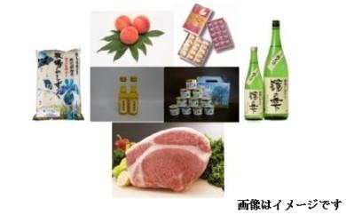 D-2 福島牛2kg(すき焼き用)+町特産品セット②