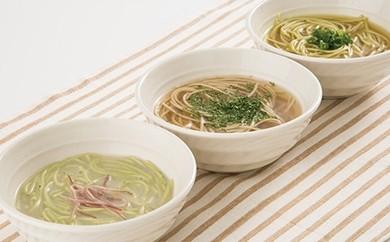 [基-6]伝統の味が若者のアイデアで進化 スープそうめんセット