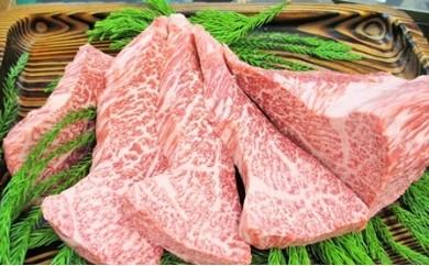 【0050-0021】飛騨牛の4等級以上ランク 希少部位・とも三角のステーキ
