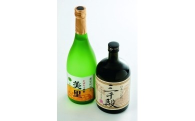 B2.焼酎飲み比べ(かぼちゃ焼酎・三千段)