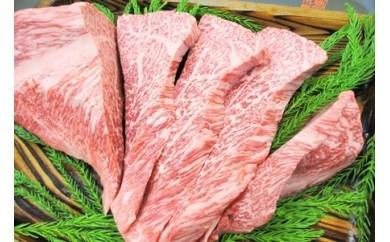 飛騨牛の4等級以上の超レア部位、トモ三角の大判ステーキ3枚で580gお届けします![E0007]