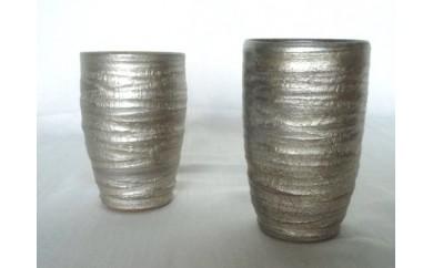 H127焼締め乱彫り外銀彩ビアカップ(ペア)