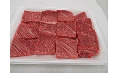 C6.焼肉用(牛肩ロース600g)