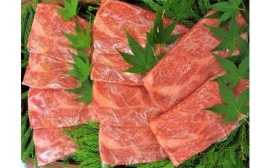 飛騨牛最高級5等級リブロース本格すき焼き用厚切り700gお届けします![H0002]