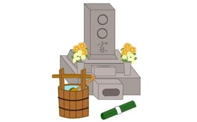 【B07】お墓清掃代行サービス
