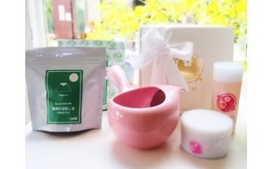 3-017 もっと気楽にお茶を楽しむ基礎化粧品&オープン急須セット