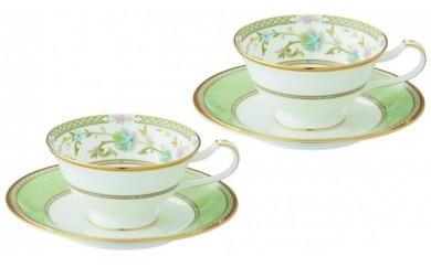 H128YOSHINO ティー・コーヒー碗皿ペアセット