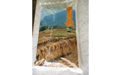E1.米(里の秋30キロ:白米)