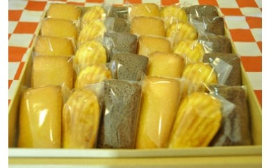 【四国一小さな町の洋菓子屋】焼き菓子セット30個入り