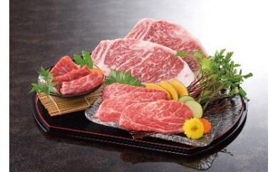 [旬-6] 長崎和牛ロースステーキ&肩ローススライス・モモスライスセット 1.94㎏