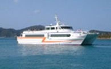 (2)船舶割引券