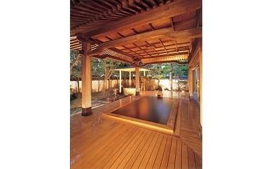 101 上諏訪温泉「ホテル鷺乃湯」露天風呂付き客室 ペア宿泊券